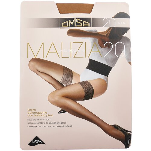 Чулки Omsa Malizia, 20 den, размер 2-S, cappuccino (коричневый) чулки omsa malizia 40 den размер 2 s sierra коричневый