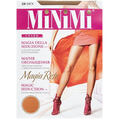 Колготки MiNiMi Magia Rete, 20 den, размер 4-L, daino (бежевый) колготки minimi calma 20 den размер 4 l daino бежевый