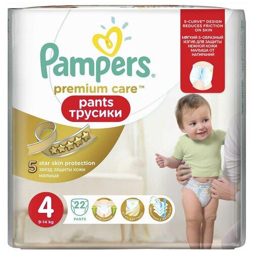 Pampers Premium Care трусики 4 (9-14 кг), 22 шт.