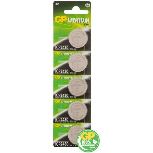Батарейка GP Lithium Cell CR2430, 5 шт. батарейка gp lithium cell cr1632 1 шт