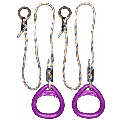 Купить Кольца гимнастические треугольные 02 В для Детского Спортивного Комплекса purple, Формула здоровья, Игровые и спортивные комплексы и горки