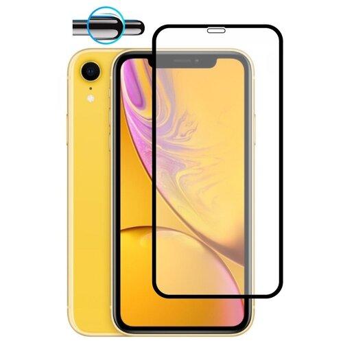 Защитное стекло DEFENSA 5D премиум качества для Apple IPhone XR (Айфон ИксР) 6,1 защитное стекло luxcase 2 5d fg для apple iphone xr белый