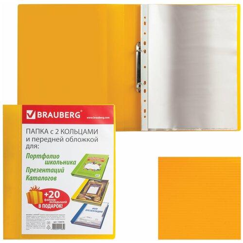 BRAUBERG Папка для портфолио и презентаций, желтый