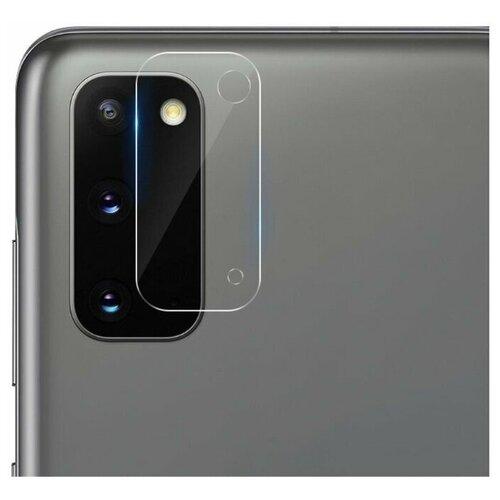 Фото - Защитное стекло 0,26 mm для Samsung Galaxy S20 На камеру защитное стекло borasco 0 26 mm для samsung galaxy a02s a12