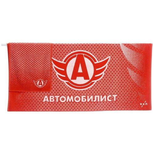 Полотенце банное Автомобилист ХК Хлопковый край