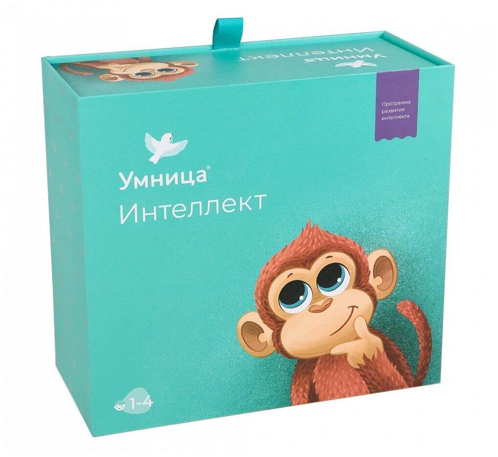 Обучающий набор Умница Интеллект — купить по выгодной цене на Яндекс.Маркете