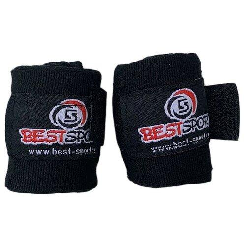 Бинты боксерские Best Sport BS-бб1 1,5 м. хлопок с эластаном чёрные