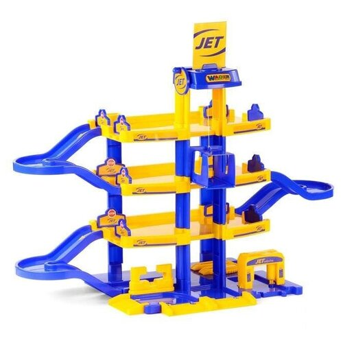 Купить Wader Паркинг Jet 40213, синий/желтый, Детские парковки и гаражи