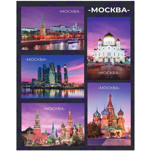 Фото - Набор № 9 Москва, 55х80 (5 шт), 15х19 см, на фиолетовой подложке набор 15х19 см 10 спб 55х80 магнит закат 5 шт на голубой подложке
