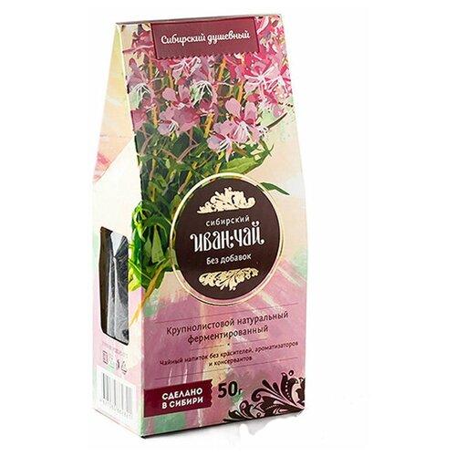 Чай травяной Сибирский Иван-чай без добавок, 50 г чай травяной сибирский иван чай с облепихой 100 г