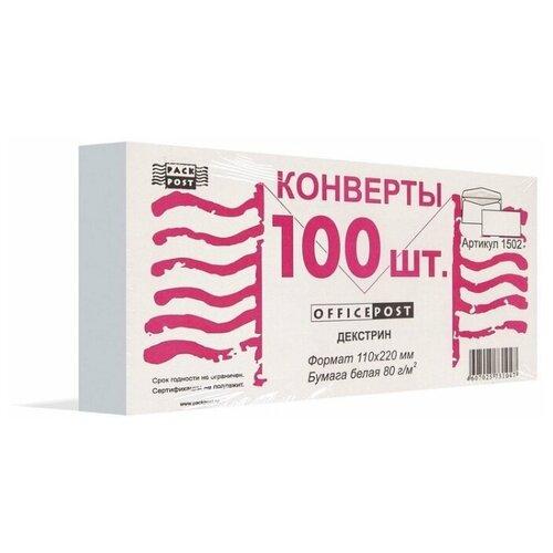Купить Конверт PACKPOST OfficePost DL/E65 (110 х 220 мм) 100 шт., Конверты