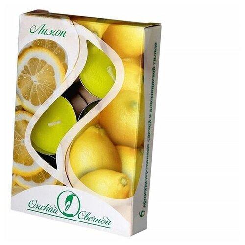 Набор ароматических свечей лимон, 3.8х1.6 см (упаковка 6 шт.), Омский Свечной 001803-свеча