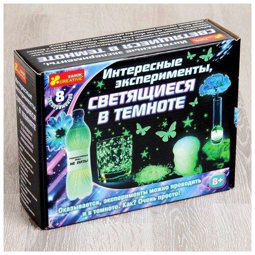 Набор для опытов Интересные эксперименты, светящиеся в темноте, 8 опытов