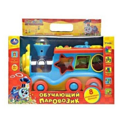 Купить Паровозик из Ромашково Умка, на бат., свет + звук B655-H26001-J00, Развивающие игрушки