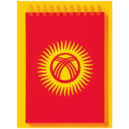 Блокнот для зарисовок, скетчбук Флаг Киргизии