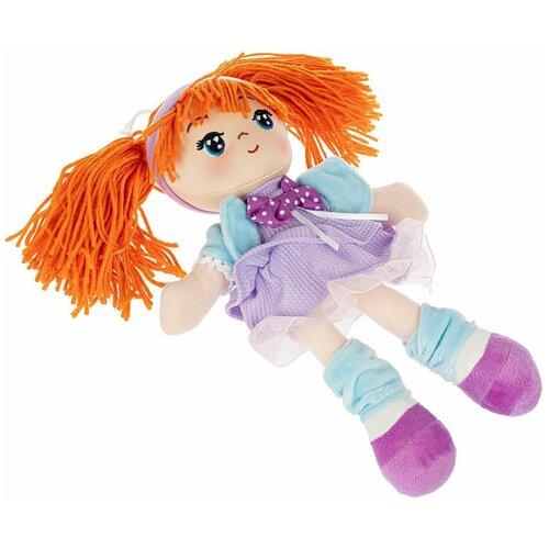 Фото - Мягкая кукла Bondibon Oly, 26 см, пакет, Ника-оранжевые волосы (ВВ4997) мягкие игрушки bondibon кукла oly ника 26 см