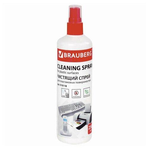 Фото - Чистящая жидкость-спрей BRAUBERG для любых пластиковых поверхностей, 250 мл, 510118 чистящая жидкость спрей brauberg 513288
