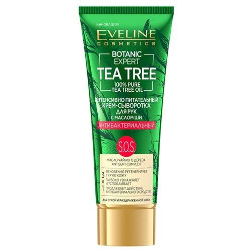 Купить Eveline Botanic Expert Крем-сыворотка SOS антибактериальный интенсивно питательный для рук с маслом ши для сухой и раздраженной кожи, 40 мл, Eveline Cosmetics