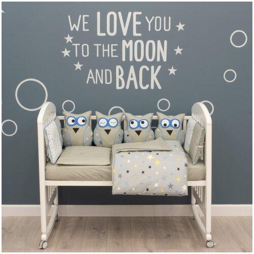 бортики в кроватку снолики совята Бортики в кроватку Снолики, Совята 12шт. (30х30) голубые