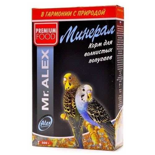 Фото - Mr. ALEX Корм для попугаев Минерал 500г mr alex basic корм двп минерал 500г