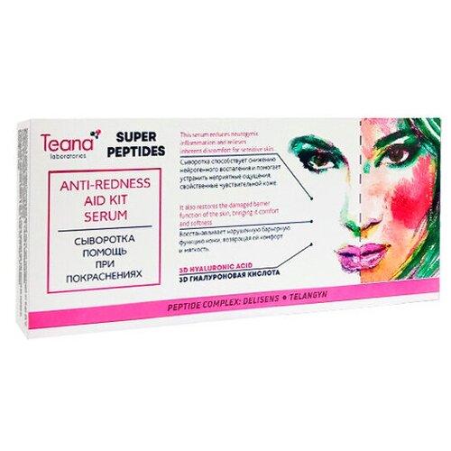 Сыворотка для лица Teana Laboratories Super Peptides Помощь при Покраснениях 2 мл * 10 ампул