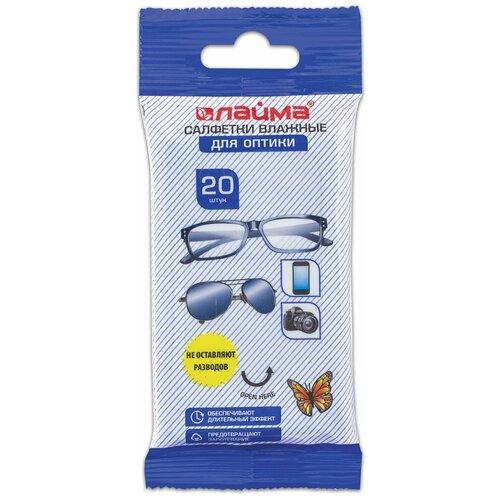 Салфетки влажные LAIMA для очков и оптики (смартфоны, объективы) компактная упаковка, 20 штук, 605661