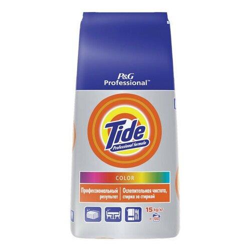 Стиральный порошок-автомат 15 кг, TIDE (Тайд) Color Expert тайд порошок стиральный автомат touch 2в1 tide