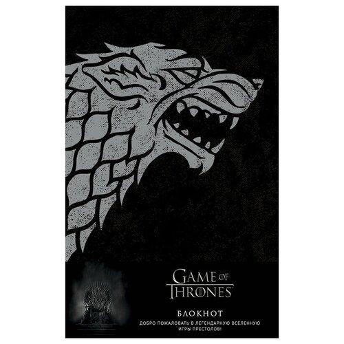 Купить ЭКСМО Блокнот Game of Thrones Э А5 ( 160 x 243 мм) 96 ллинейка Winter is coming 1 шт., Блокноты и записные книжки