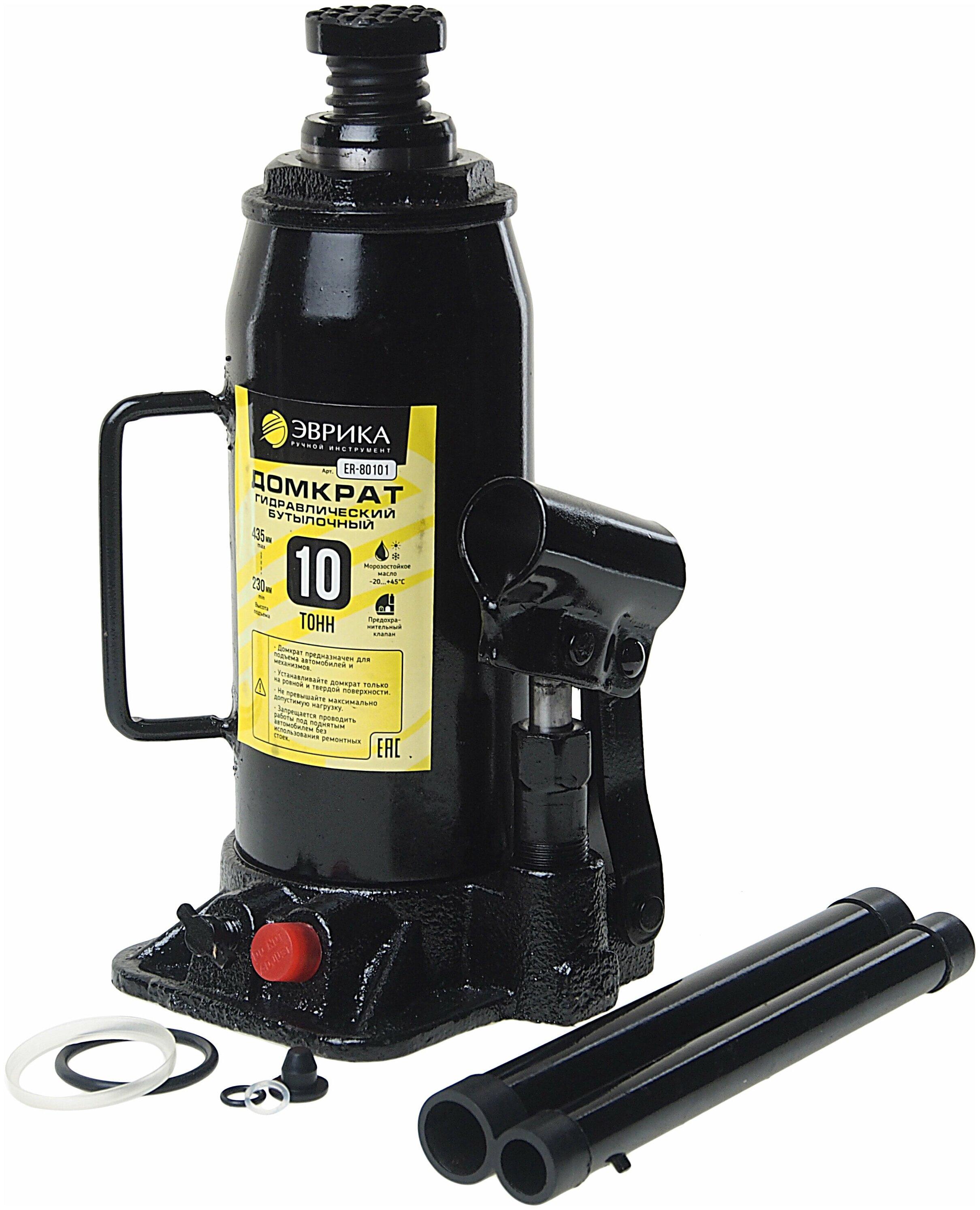Домкрат гидравлический ER-80101 бутылочный с клапаном 10т, ремкомплект (выс. подъема 230-435мм) ЭВРИКА — купить по выгодной цене на Яндекс.Маркете