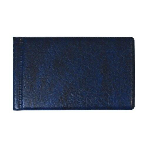 Визитница однорядная на 28 визитных, дисконтных или кредитных карт, синяя, 2054-101