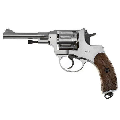 Револьвер пневматический Gletcher NGT RF Silver
