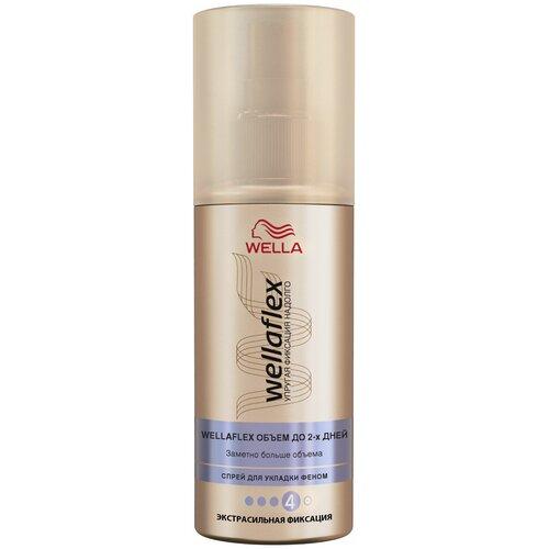 Купить Wella Спрей для горячей укладки волос Wellaflex Объем до 2-х дней экстрасильной фиксации, экстрасильная фиксация, 150 мл