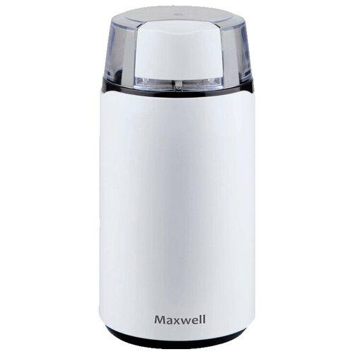 Кофемолка Maxwell MW-1703 белый