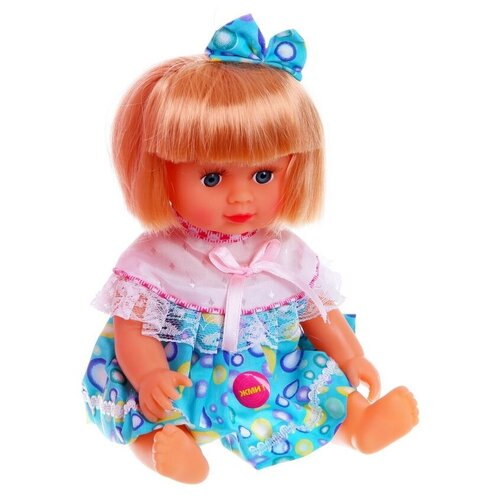 Купить Кукла Алина с бантиком в сумке, 22 см, 5077, Play Smart, Куклы и пупсы