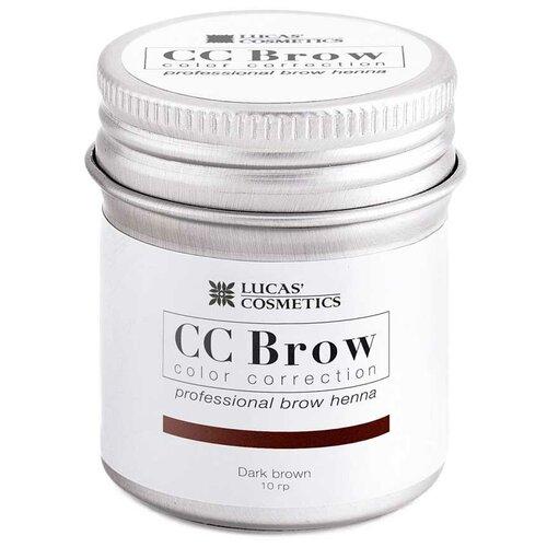 Фото - CC Brow Хна для бровей в баночке 10 г dark brown cc brow хна для бровей в саше 10 г blonde