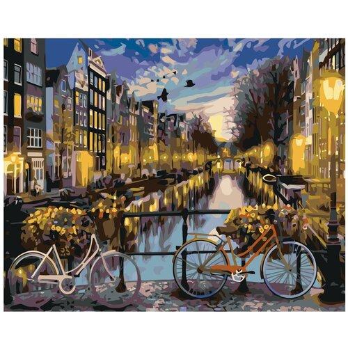 Прогулка по вечернему городу Раскраска картина по номерам на холсте
