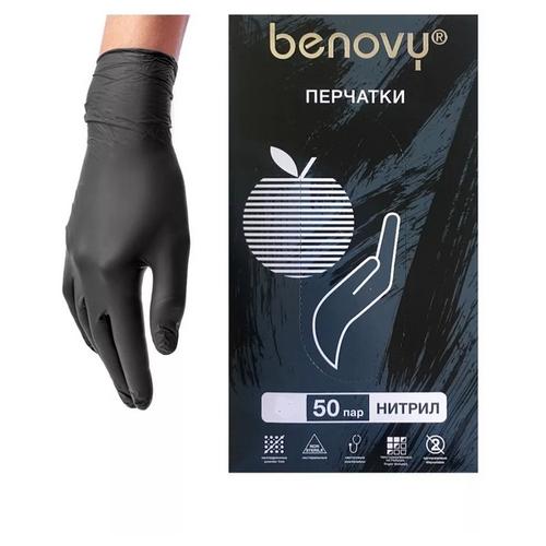 Перчатки нитриловые черные Benovy, 50 пар, размер XS недорого