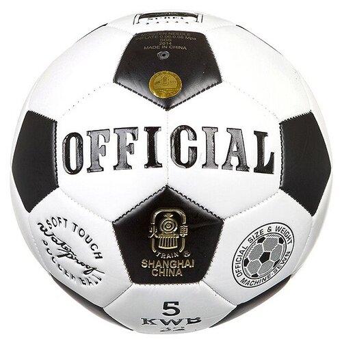 Футбольный мяч Гратвест Official (Т81439) черный/белый 5 мяч гратвест бегемот загорает c20408 22 см синий