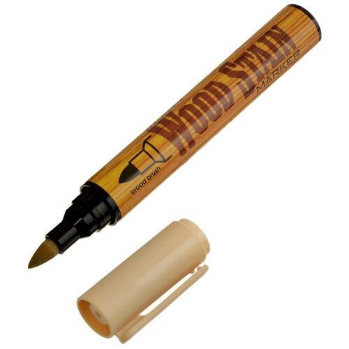 Marvy Uchida маркер для дерева Wood stain MAR810 дуб темный недорого