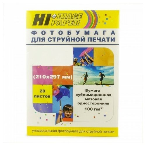 Бумага Hi-Image Paper для широкоформатной печати, глянцевая, 610 мм x 30 м, 180 г/м2