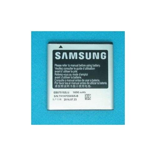 Аккумулятор для Samsung SGH-i897 CAPTIVATE (1650 mAh) cameron sino аккумулятор для телефона samsung i897 captivate