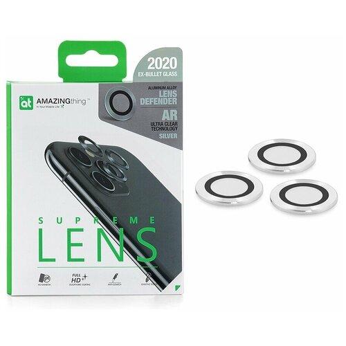 Защитное стекло для линз камеры Apple iPhone 11 Pro Amazingthing Aluminum Silver 3шт 0.33mm / защита камеры / защита от падений / олеофобное стекло / стекло на камеру / прозрачное стекло для камеры / для защиты камеры телефона / стекло на камеру / защита от царапин / стекло основной камеры / противоударное стекло на камеру / стекло для задней камеры / защитное стекло для основной камеры телефона / накладка на камеру / стекло задней камеры / прозрачное стекло на камеру