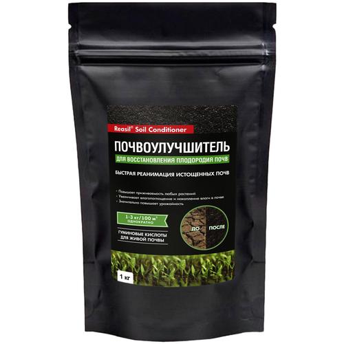 удобрение reasil почвоулучшитель для восстановления плодородия почв 4607077876697 10 кг Удобрение Reasil Soil Conditioner для восстановления плодородия почв, 1 кг, количество упаковок: 1 шт.