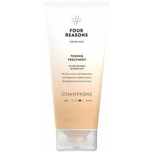 Купить Тонирующая маска для поддержания цвета окрашенных волос Four Reasons Color Mask Toning Treatment Champagne Шампанское 200 мл