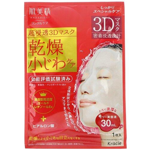 KRACIE Hadabisei - 3D Маска для лица от морщин с увлажняющим комплексом и маточным молочком, 4 шт.