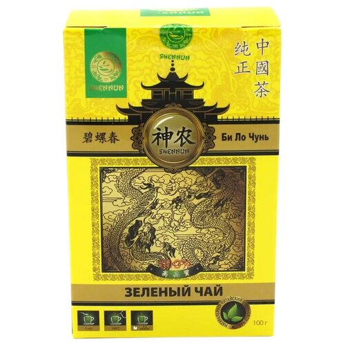 Чай зеленый Shennun Би ло чунь, 100 г