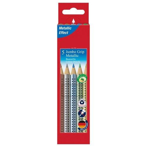Карандаши цветные Faber-Castell Jumbo Grip Metallic 5 цветов