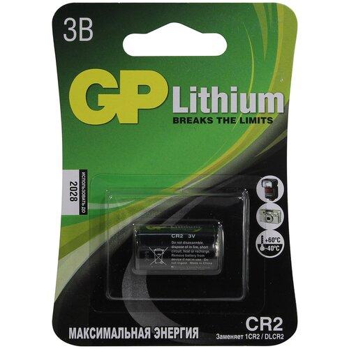 Фото - Батарейка GP Lithium CR2, 1 шт. батарейка gp lithium cr2430 1 шт