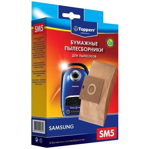 Фото - Topperr Бумажные пылесборники SM5 5 шт. пылесборники topperr dw 5 5пылесбор микрофильтр