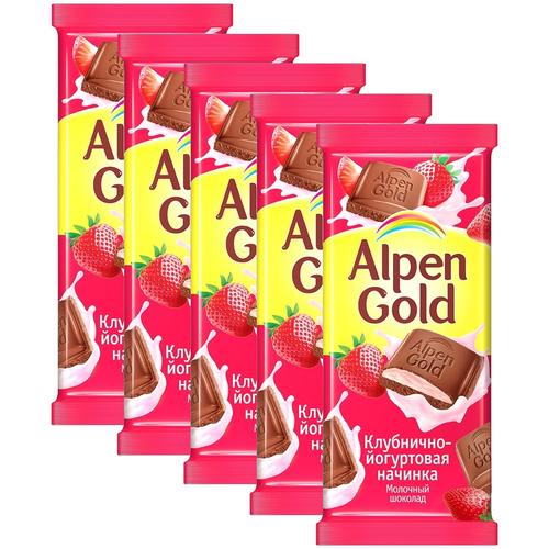 alpen gold шоколад молочный с соленым арахисом и крекером 5 шт по 85 г Alpen Gold Шоколад молочный с клубнично-йогуртовой начинкой, 5 шт по 85 г